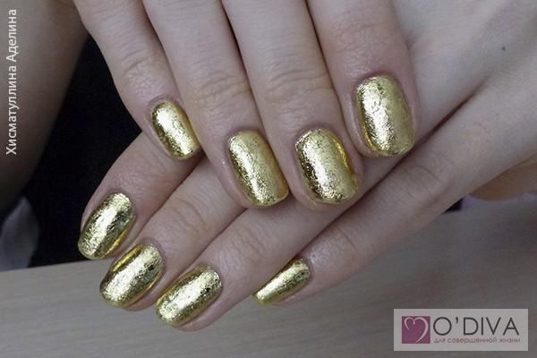 Фольга золотая для ногтей