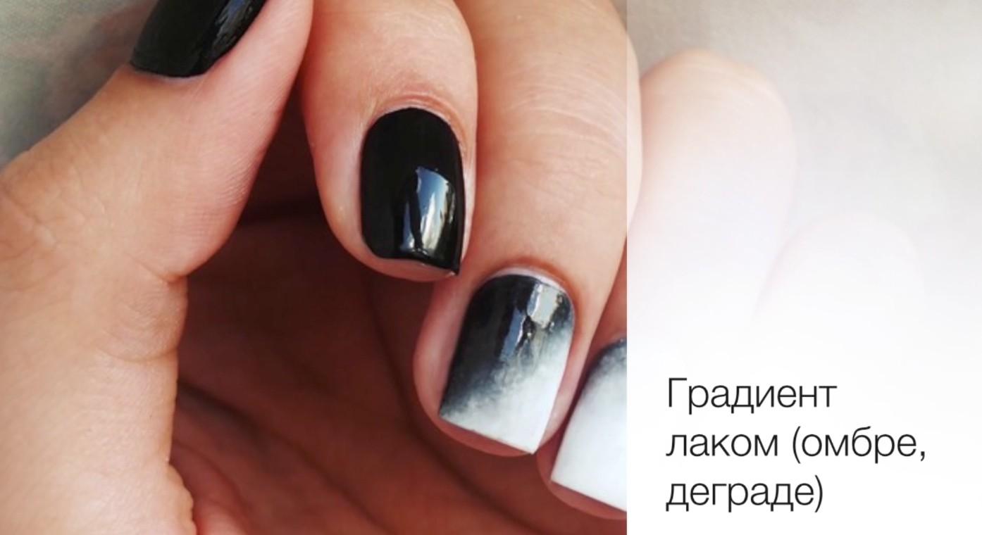 Ногти способы дизайна