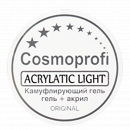 Cosmoprofi, Acrylatic - акрилатик (Light), 15 гр