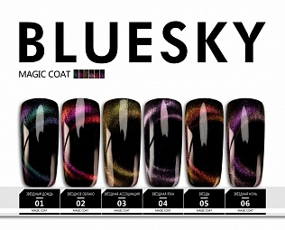 "BlueSky, верхнее покрытие ""Magic Coat"" №04, 10 мл"