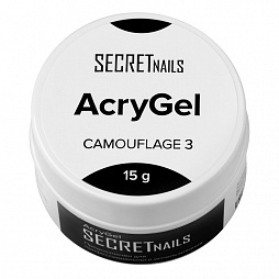 SECRETnails, AcryGel Camouflage - акригель камуфлирующий (№3), 15 гр