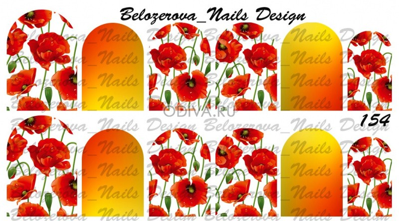 Слайдер-дизайн Belozerova Nails Design на белой пленке (154)