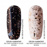 Gelish Harmony, гель-лак (All That Glitters Is Gold 01854), 15 мл