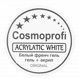 Cosmoprofi, Acrylatic - акрилатик (White), 15 гр