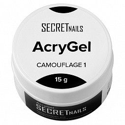 SECRETnails, AcryGel Camouflage - акригель камуфлирующий (№1), 15 гр