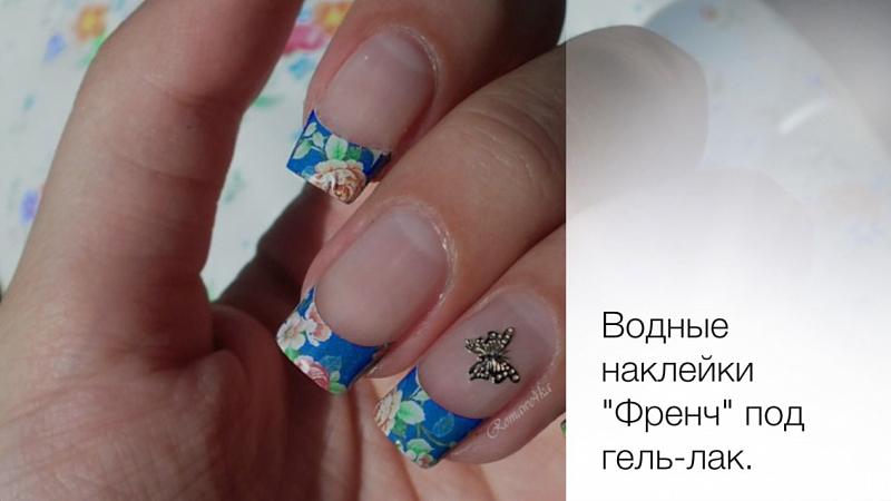 Дизайн Нарощенных Ногтей Овальной Формы Фото