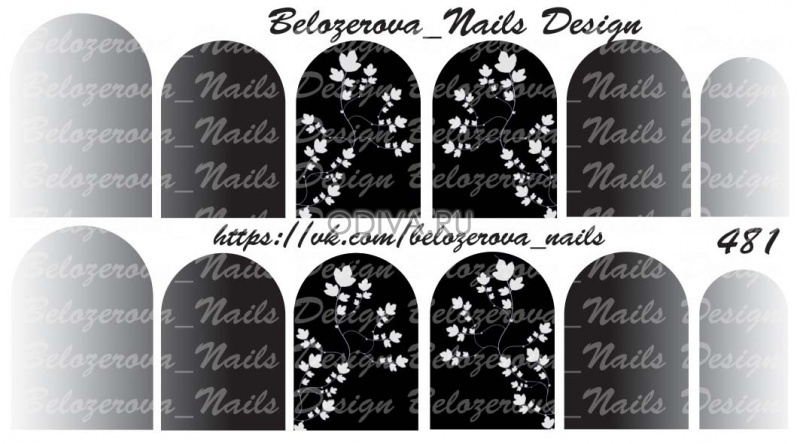 Слайдер-дизайн Belozerova Nails Design на белой пленке (481)