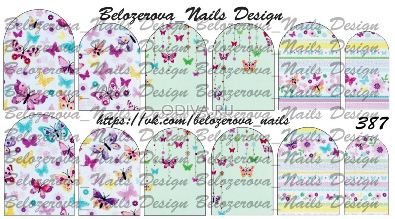 Слайдер-дизайн Belozerova Nails Design на белой пленке (387)
