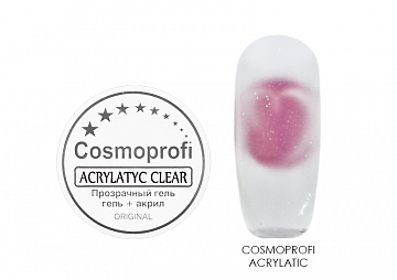 Cosmoprofi, Acrylatic - акрилатик (Clear), 50 гр
